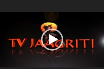 TV Jaagriti Interview_thumbnialjpg